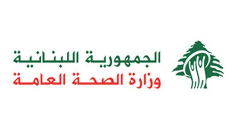 ارتفاع إصابات الكورونا في لبنان الى 412