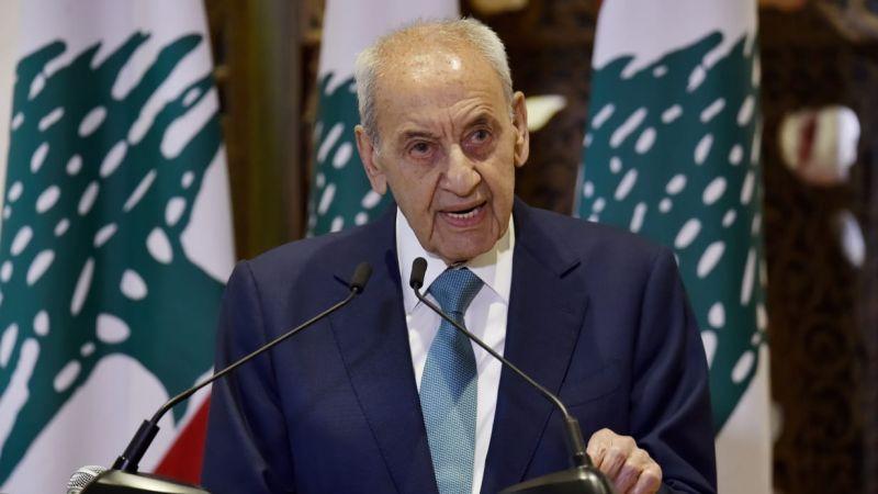 بيان ناري من رئاسة المجلس النيابي ضد بعبدا